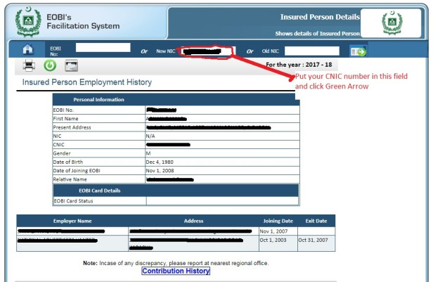 How to Check Online EOBI Contribution/Registration Details Step by